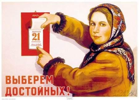 Человек Года на Сибирском Парапланерном форуме! ЗАВЕРШЕН!!! - Страница 3 1329031081_poster-06