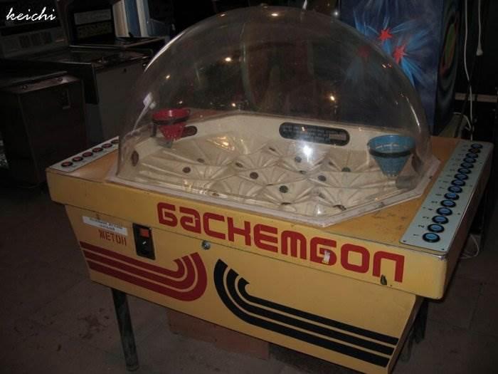 Игровые Автоматы Вулкан Спам