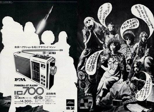 Рекламные плакаты Японии