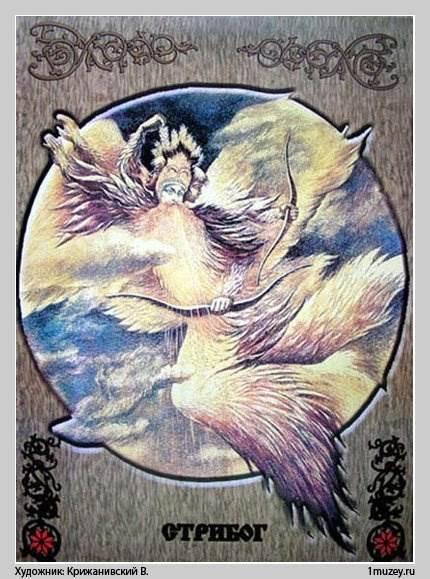 Картины Крижанивского Виктора