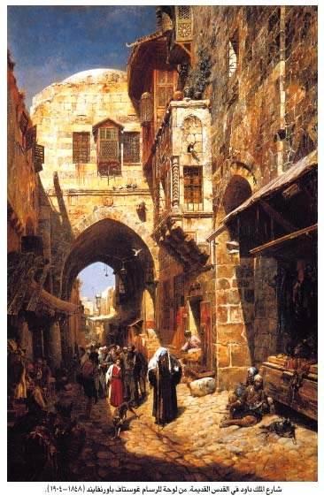 Тунисская живопись