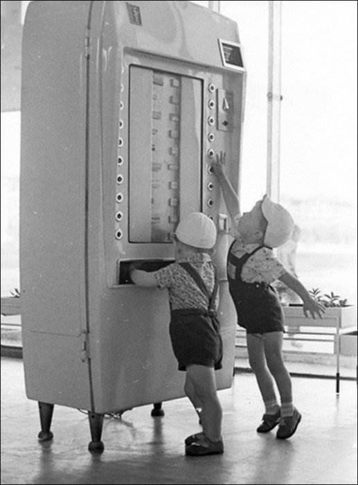 Дети СССР фото