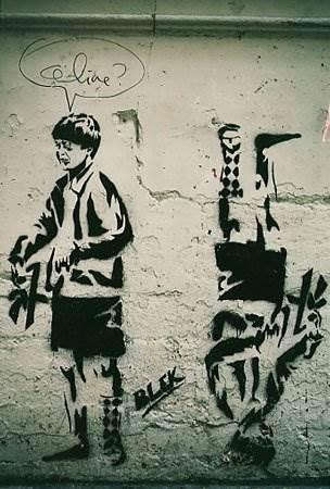 Трафаретное граффити