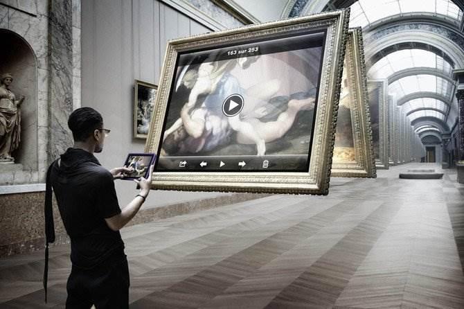 Leo Caillard  - Art Game (Интерактивное искусство)