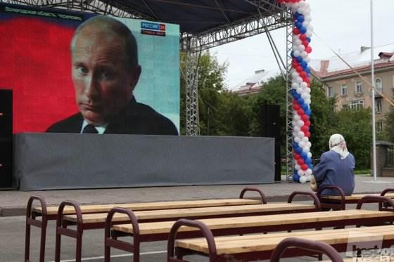 Лучшие фотографии из России