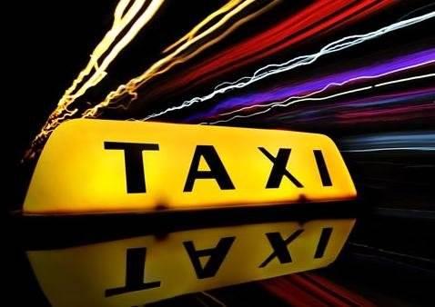 Такси City 24