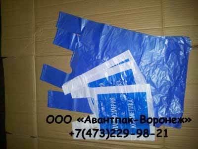 Полиэтиленовые пакеты