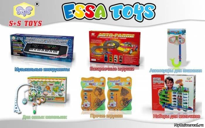 ESSA TOYS