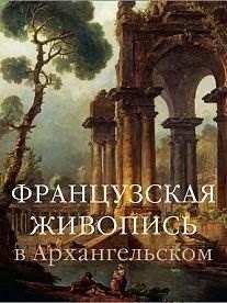Печать книг в типографии Август Борг