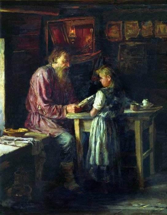 http://art-assorty.ru/uploads/posts/2013-05/1367495308_edinstvennyy-uchitel.jpg