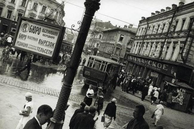 Фотограф СССР