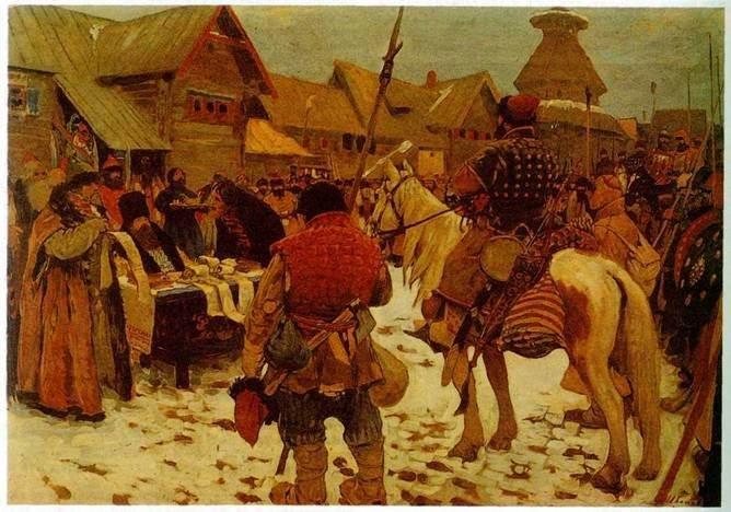 Иванов сергей васильевич художник
