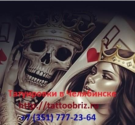 Татуировки в Челябинске в тату салоне Бриз