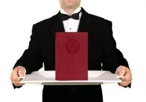 Стоимость написания дипломной работы по юриспруденции 3337