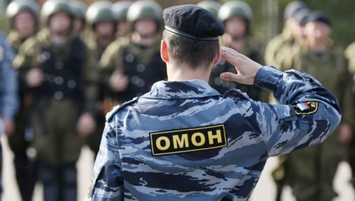 День ОМОНа в России 2015