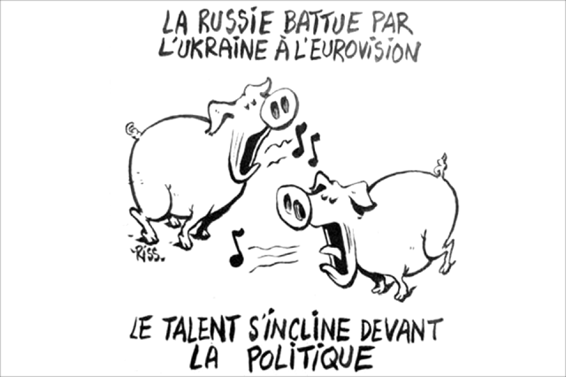 Charlie Hebdo карикатура на Евровидение