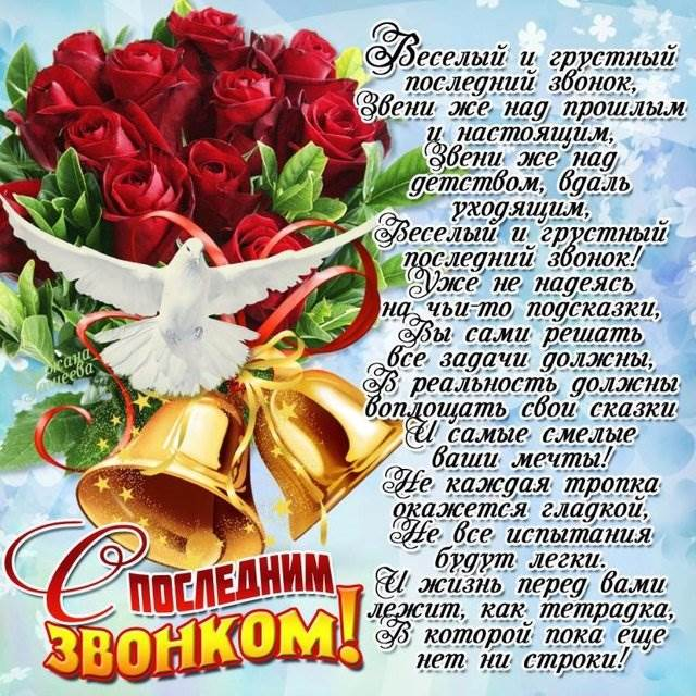 http://art-assorty.ru/uploads/posts/2016-05/1463975775_5d51fbecc5911bcdb8389cdadbc54223_bh1mx_n4_e4.jpg