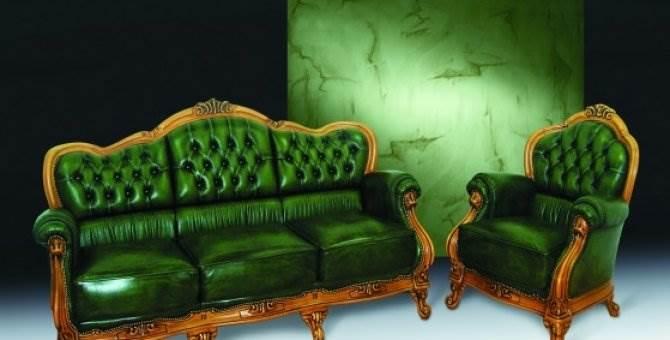 Диван Версаль фото