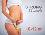 Средство для похудения