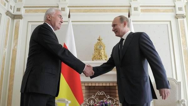 Южная Осетия в состав России