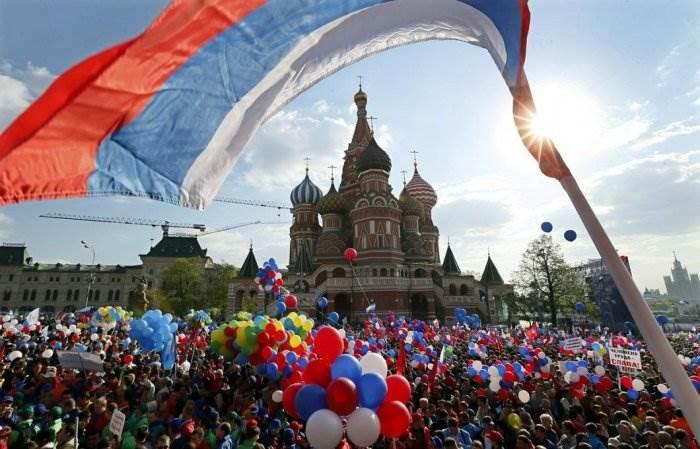 День России в Москве фото