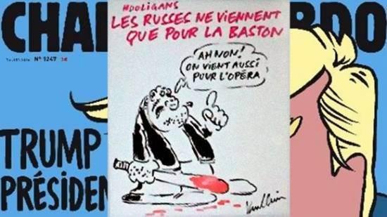 Charlie Hebdo карикатура на российских болельщиков