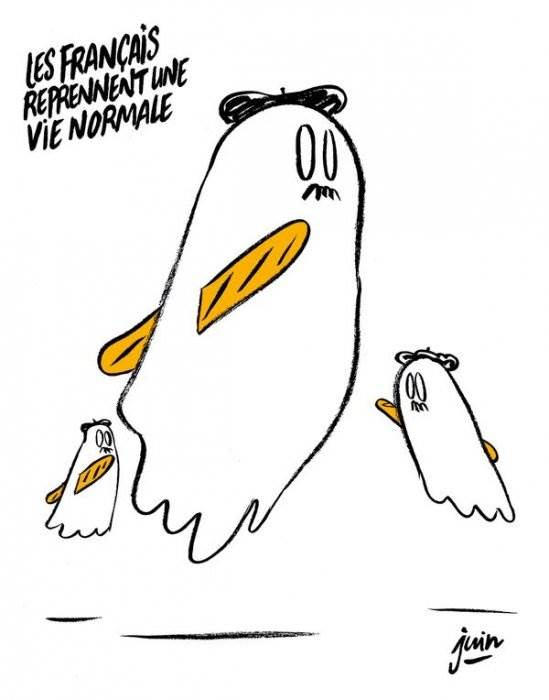 Шарли Эбдо теракт в Париже