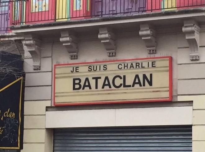 Театр Батаклан в Париже