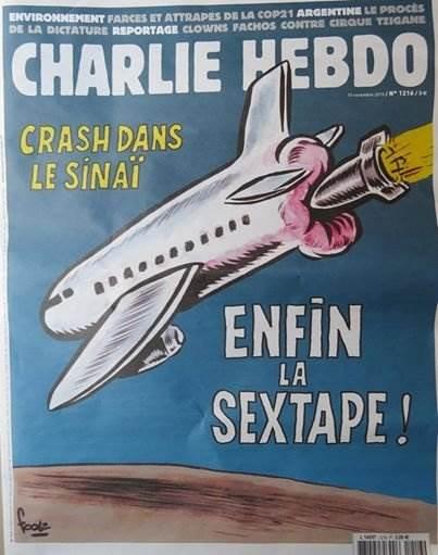 Charlie Hebdo новая карикатура на А321