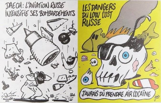 карикатуры на А321