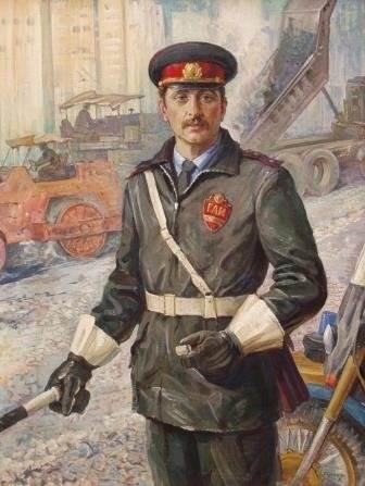 Г.И. Гритчин «Инспектор ГАИ В.Василенко»