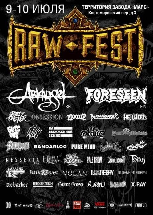 RAW Fest 2016