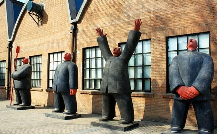 Центр Китайского Художественного Творчества
