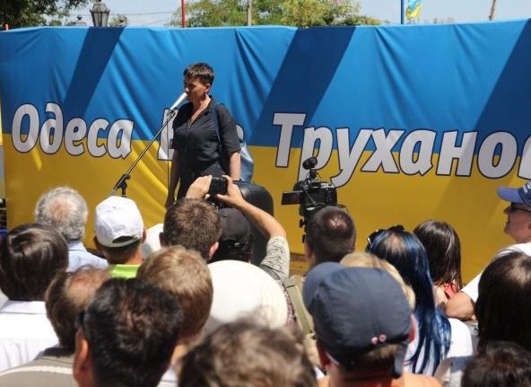 Надежду Савченко закидали яйцами