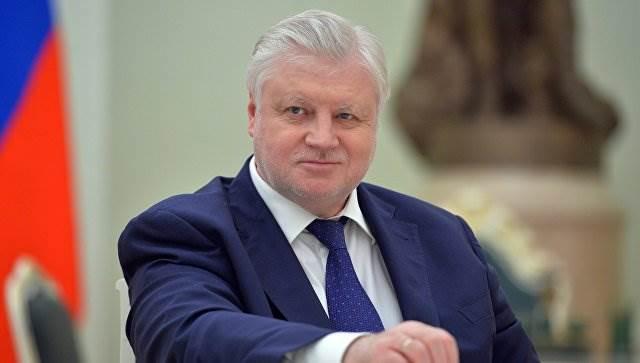 Сергей Миронов фото