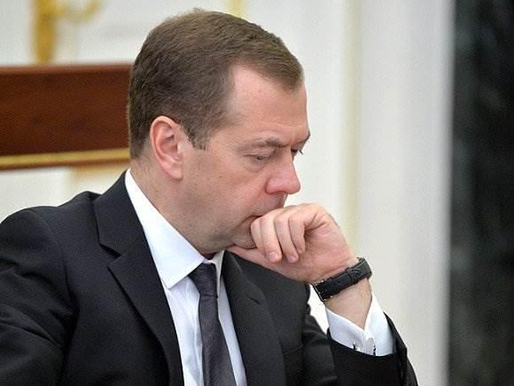 Дмитрий Медведев фото