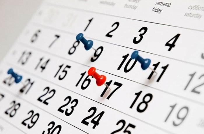 Юбилейные даты
