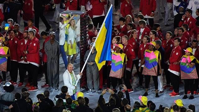 Украинская сборная на Олимпиаде 2016