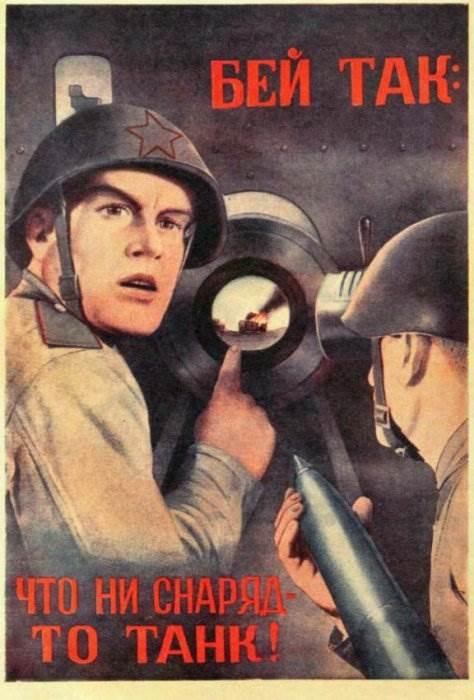 «Фильмы Великая Отечественная Война Художественные» / 1980