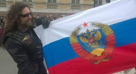 Байкер Хирург герб РФ фото