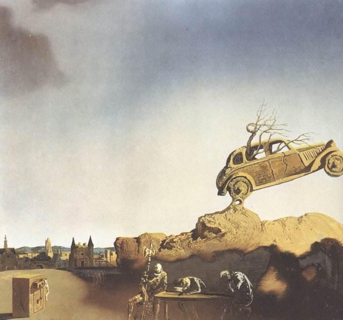 Явление города Делфта картина Дали