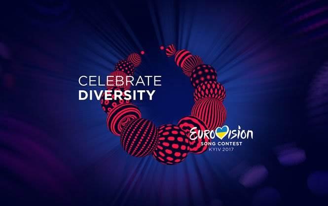 Логотип Евровидение 2017