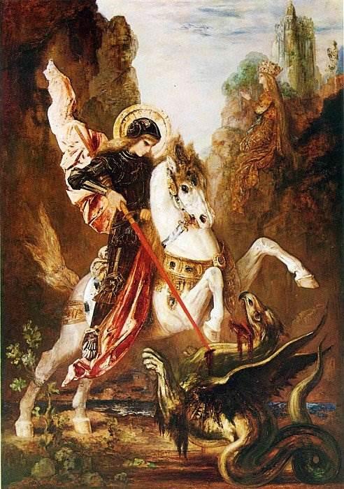 Гюстав Моро - Святой Георгий и дракон