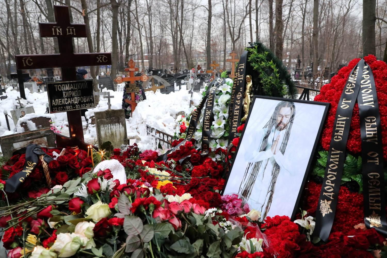 Похороны Децла
