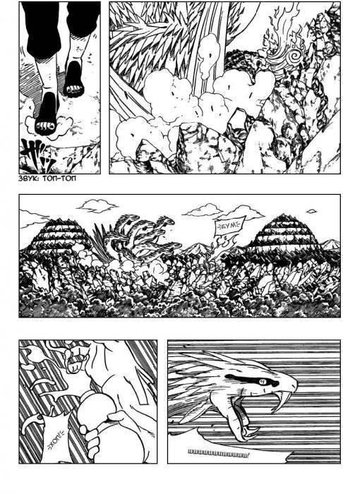 Наруто, комиксы онлайн