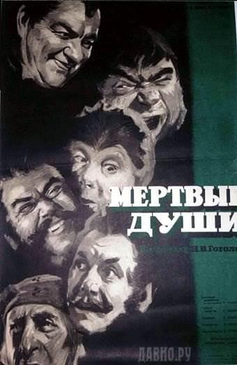https://art-assorty.ru/uploads/posts/2012-02/1329983942_poster-24.jpg