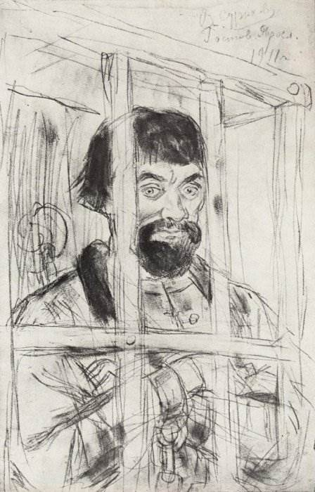 Суриков картины