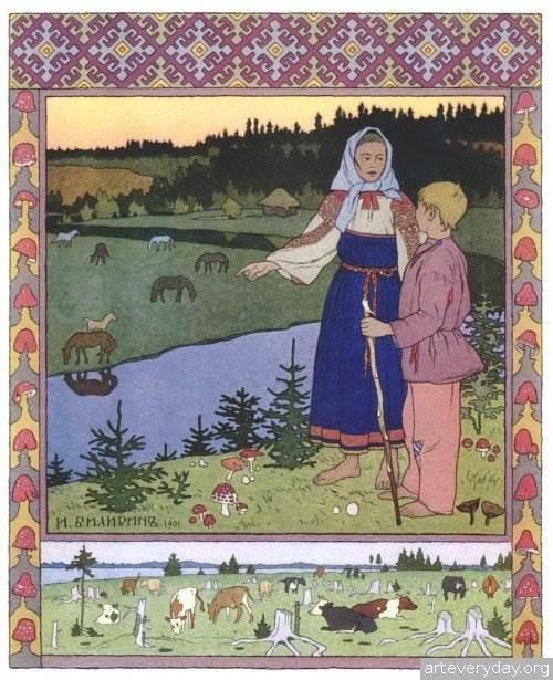 Иван Билибин художник