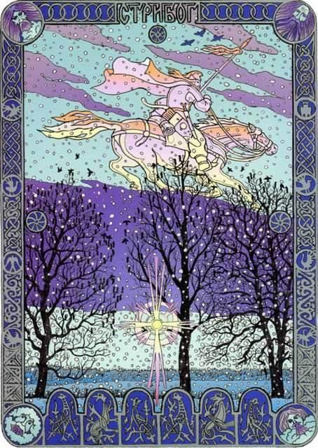 славянские Боги картины