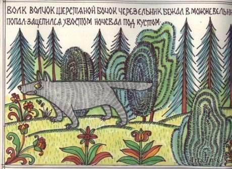 Новикова Марина